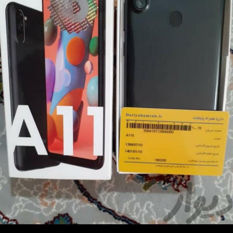 گوشی a11 درحد نو کارکرده