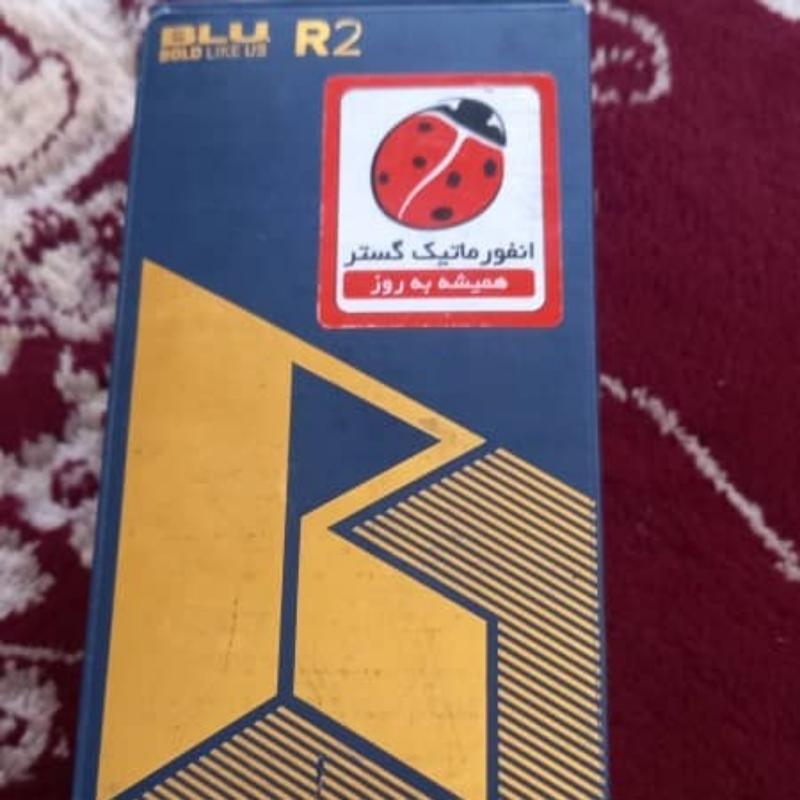 گوشی BLU R2 حافظه 16 گیگ بسیار سالم کارکرده