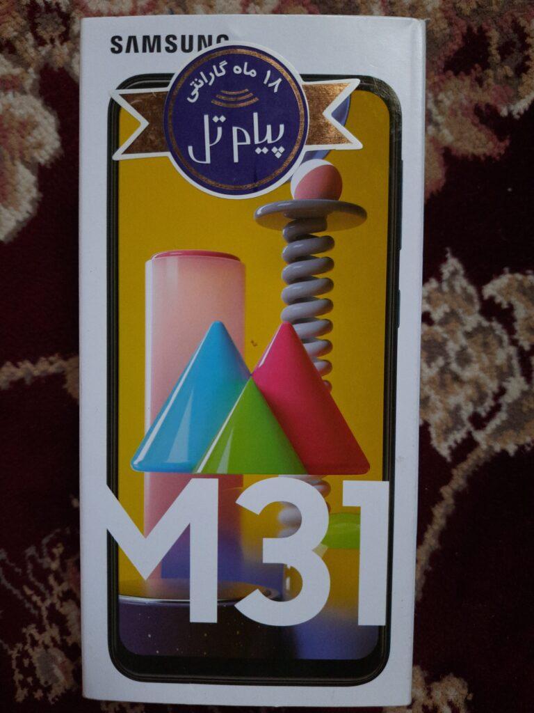 Samsung galaxy m31 کارکرده