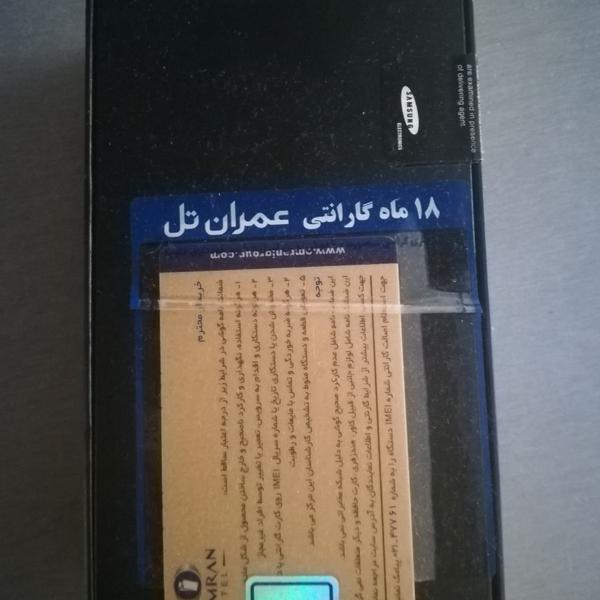 سامسونگ Galaxy Note20 5G SM-N981B/DS ۲۵۶ گیگ  نو آکبند