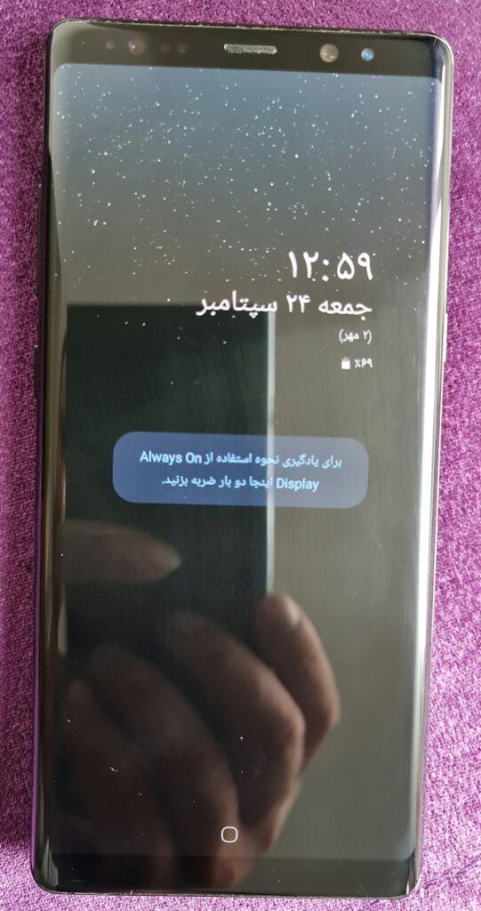 Galaxy note 8 کارکرده