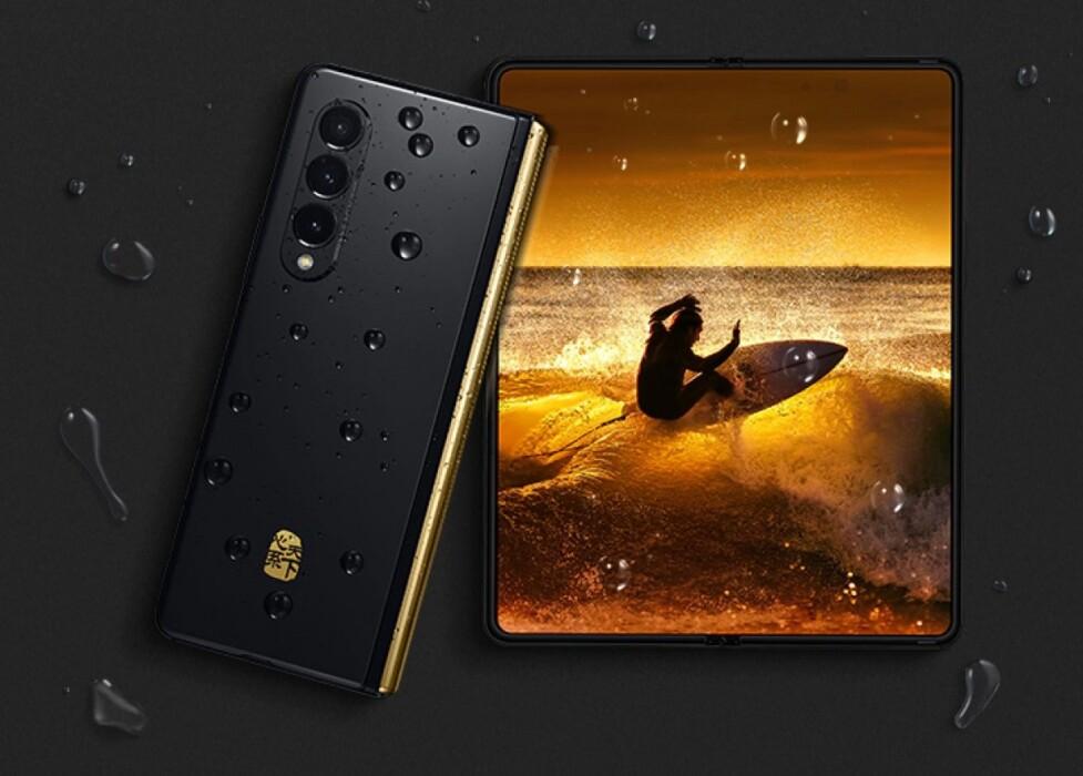 معرفی Samsung W22 5G گوشیکا